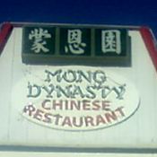 Mong Dynasty restaurant located in FAYETTEVILLE, AR