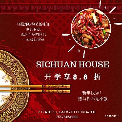 Sichuan House restaurant located in LAFAYETTE, IN