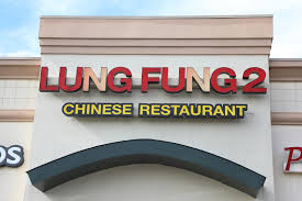 Lung Fung 2 Perryville restaurant located in ROCKFORD, IL