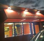Jerusalem Restaurant restaurant located in PEORIA, IL