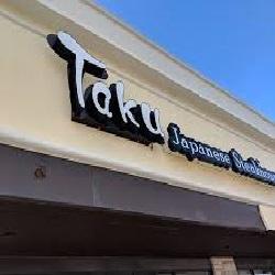Taku Japanese Steakhouse restaurant located in KOKOMO, IN