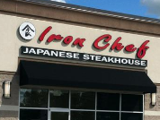 Iron Chef restaurant located in MARION, OH