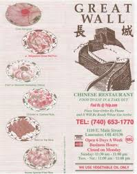 Great Wall Chinese Restaurant restaurant located in LANCASTER, OH