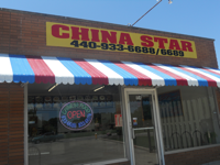 China Star restaurant located in AVON LAKE, OH