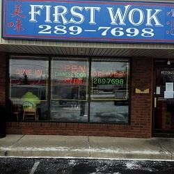 First Wok restaurant located in MUNCIE, IN