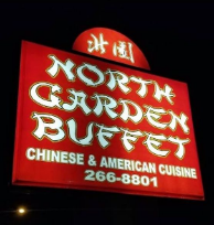 North Garden restaurant located in ELKHART, IN