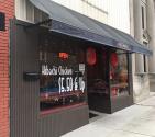 Ginger Hibachi restaurant located in DICKSON, TN