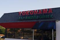 Yokohama Japanese Grill restaurant located in HENDERSONVILLE, TN
