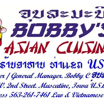 Bobby's Asian Cuisine restaurant located in MUSCATINE, IA