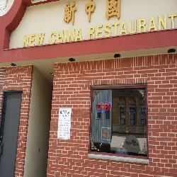 New China restaurant located in BOONE, IA