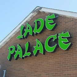 Jade Palace restaurant located in OTTUMWA, IA