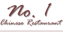 No.1 Chinese Restaurant restaurant located in COMSTOCK PARK, MI
