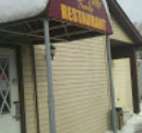 Cedar Falls Family Restaurant restaurant located in CEDAR FALLS, IA