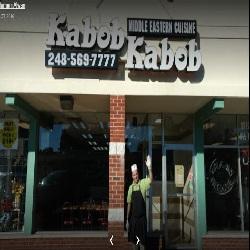 Kabob Kabob restaurant located in LATHRUP VILLAGE, MI