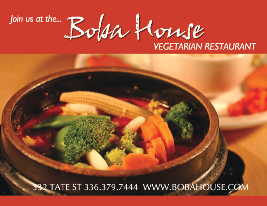 Boba House | The Vegetarian Restaurant restaurant located in GREENSBORO, NC