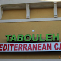 Tabouleh Cafe restaurant located in JACKSONVILLE, FL