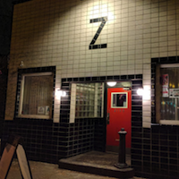 Zanzabar restaurant located in LOUISVILLE, KY