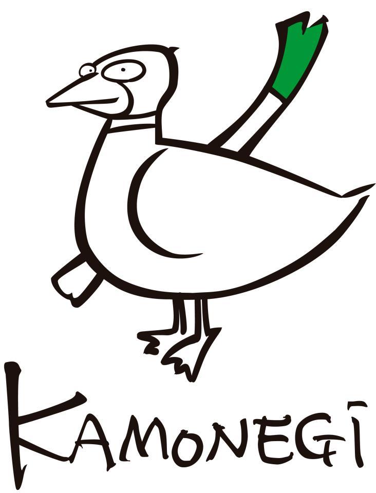 Kamonegi restaurant located in SEATTLE, WA