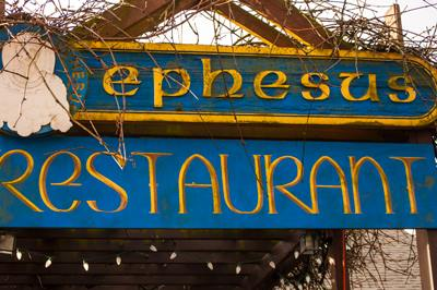 Ephesus restaurant located in SEATTLE, WA