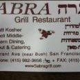 Sabra Grill Restaurant restaurant located in SAN FRANCISCO, CA
