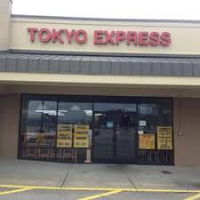 Tokyo Express restaurant located in SANFORD, NC