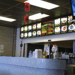 China Garden restaurant located in RENSSELAER, IN