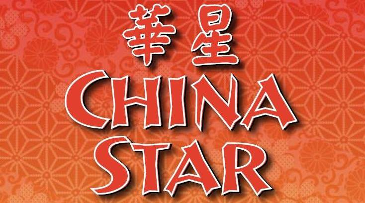 China Star restaurant located in METHUEN, MA