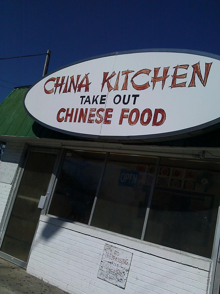 China Kitchen restaurant located in HENDERSON, NC