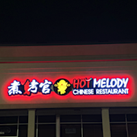 Hot Melody restaurant located in DORAVILLE, GA