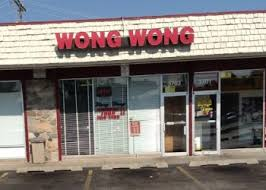 Wong Wong Chinese Restaurant restaurant located in ROCKFORD, IL