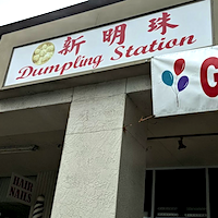Dumpling Station restaurant located in SUNNYVALE, CA