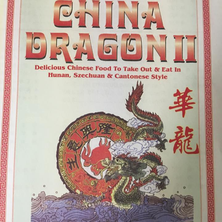 China Dragon restaurant located in ATHENS, AL