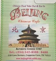 Beijing Chinese Cafe restaurant located in COPPERS COVE, TX
