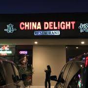 China Delight restaurant located in SAN JOSE, CA