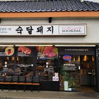 Sookdal restaurant located in GARDEN GROVE, CA