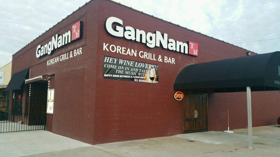 GangNam Korean Grill & Bar restaurant located in WICHITA, KS