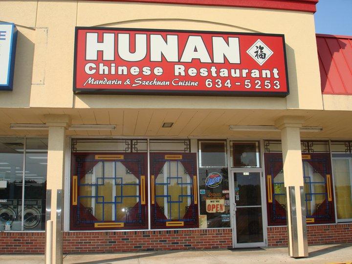 Hunan Restaurant restaurant located in JEFFERSON CITY, MO