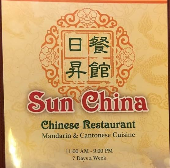 Sun China restaurant located in REEDLEY, CA