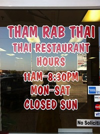 Tham Rab Thai Restaurant restaurant located in KILLEEN, TX
