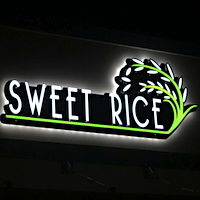 Sweet Rice | Frisco restaurant located in FRISCO, TX