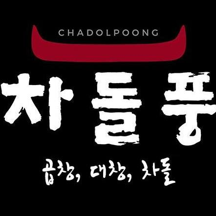 Chadolpoong restaurant located in LOS ANGELES, CA