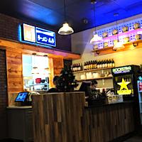 Ramen Mura restaurant located in TUSTIN, CA
