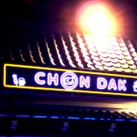 Chon Dak restaurant located in GARDENA, CA