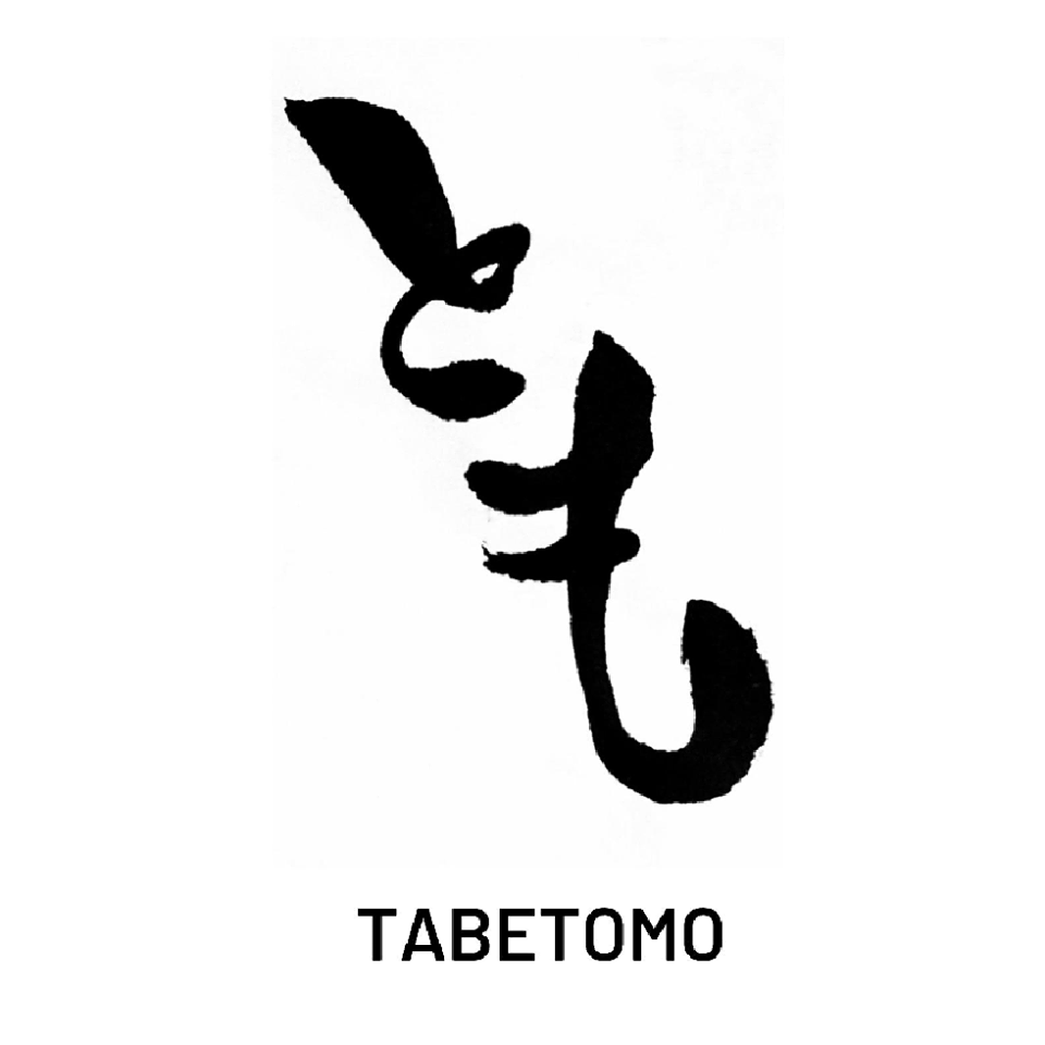 TabeTomo restaurant located in NEW YORK, NY