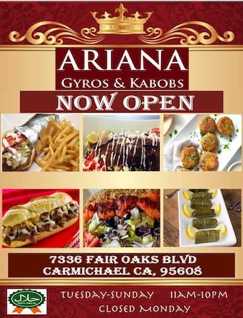 Ariana Gyros & Kabobs restaurant located in CARMICHAEL, CA