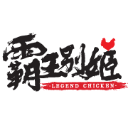 Legend Chicken restaurant located in FLUSHING, NY