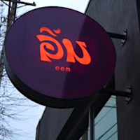 Eem restaurant located in PORTLAND, OR