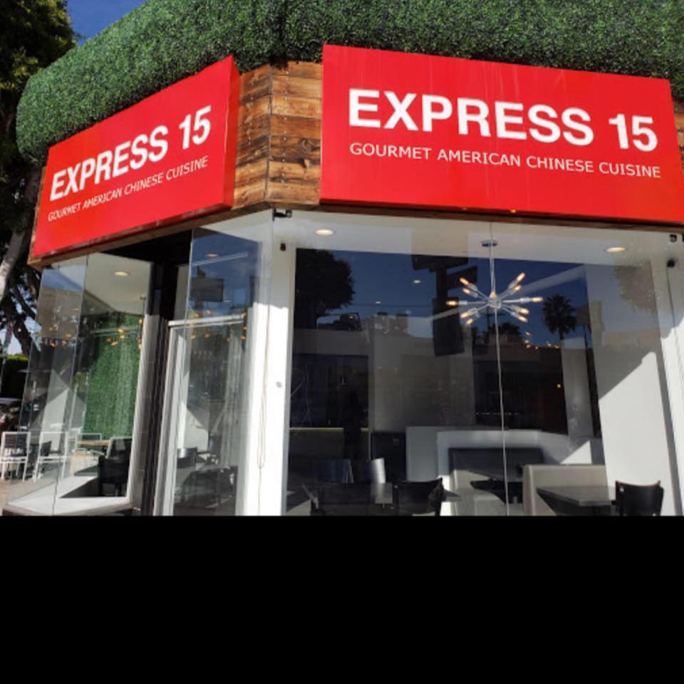 Express 15 restaurant located in LOS ANGELES, CA