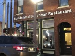 Sultan Mediterranean Restaurant restaurant located in ST. LOUIS, MO