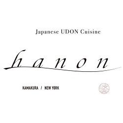 hanon restaurant located in BROOKLYN, NY